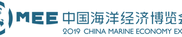 China Marine Economy Expo (CMEE) 2019