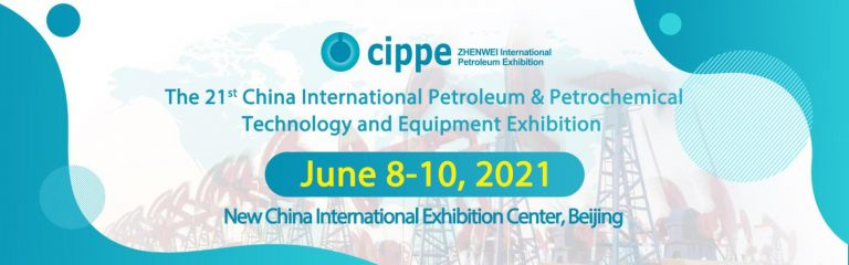 The 21st China International Petroleum & Petrochemical Technology and Equipment Exhibition