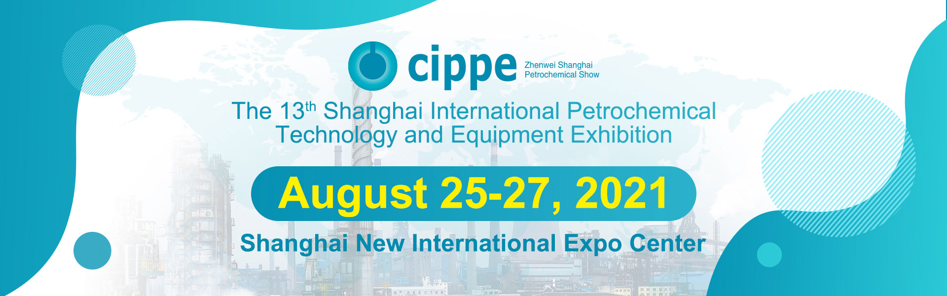 The 13th Shanghai International Petrochemical Technology and Equipment Exhibition